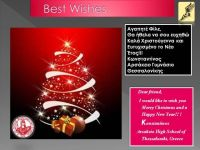 E-CARD BY KONSTANTINOS TR 2