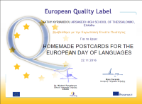 etw_europeanqualitylabel_homemade-postcards-for-the-european-day-of-languages