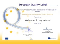 etw_europeanqualitylabel_welcome-to-my-school