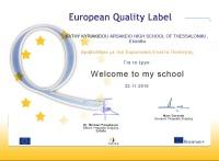 etw_europeanqualitylabel_welcome-to-my-school